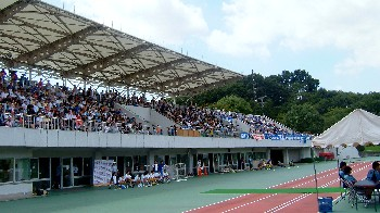 10 Sep 06 - Machida Zelvia fans at the club's final league game of the year against All Kamisu