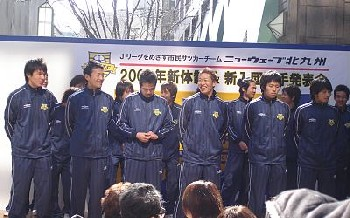 11 Feb 07 - New Wave Kitakyushu's motley crew meet the press