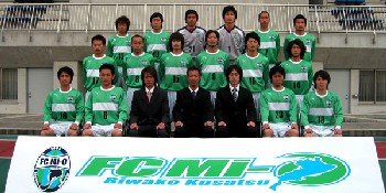 11 Jul 06 - No prizes for guessing that this is Kansai outfit FC Mi-o Biwako Kusatsu