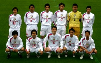 11 Jul 06 - Kanto League hopefuls Luminozo Sayama