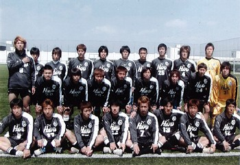 11 Jul 06 - Still aiming to hold on to the Tokai League title, Shizuoka FC