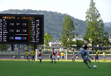 12 Dec 05 - A very very rare moment of triumph - the win over Yokogawa Musashino