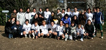 12 Jan 07 - Mie Prefectural League champions, Ise Personna FC