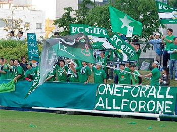 14 May 06 - FC Gifu fans at the club's Division 1 home debut against Fujieda City Hall
