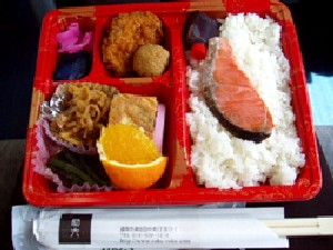 14 May 06 - A genuine Grulla Morioka bento box, from their away trip to FC Primeiro