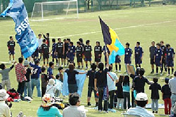 14 May 06 - Kamatamare Sanuki players and fans celebrate their 1-0 win over champions Nangoku Kochi