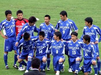 14 May 06 - A tentative Sagawa Kyubin Tokyo before their clash with Rosso Kumamoto