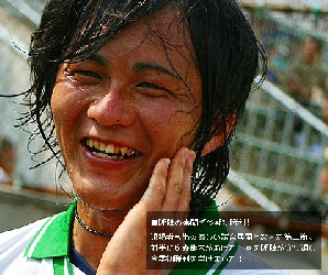 15 Nov 05 - Ryuta Mori, scorer of FC Gifu's winner against Nagoya West FC