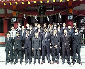 16 Jan 07 - FC Ryukyu players relax and enjoy their pre-season ceremonial chores