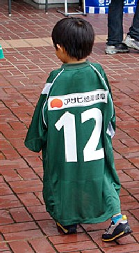 16 Jul 06 - One of the smaller FC Gifu fans