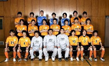 17 Jun 06 - A fine body of men, Kanto League leaders Yaita SC