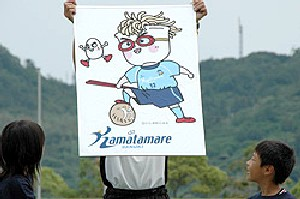 17 Jun 07 - Kamatamare's new mascots - Tama-chan and Kama-chan