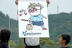 17 Jun 07 - Kamatamare's new mascots - Tama-chan and Kama-chan