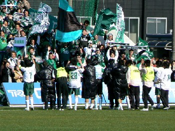 18 Mar 07 - FC Gifu fans and players celebrate their defeat of Honda FC