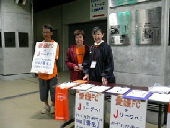 18 Nov 05 - The white heat of campaigning in Matsuyama