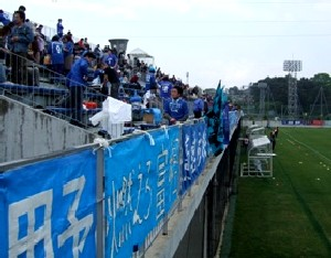 19 May 07 - TDK fans at Sony Sendai