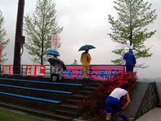 01 May 05 - Fagiano Okayama fans enjoy a spring day out