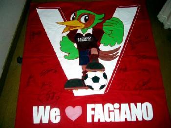 22 Jun 07 - More Fagiano Okayama fan paraphernalia