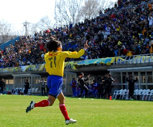 20 Mar 06 - Goal celebration time for Tochigi SC's Kentaro Yoshida