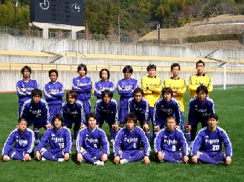 20 May 07 - That would be Fujieda City Hall's 2007 squad