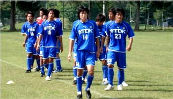 20 Nov 06 - TDK Akita prepare to give Nippon Steel Kamaishi a sound beating