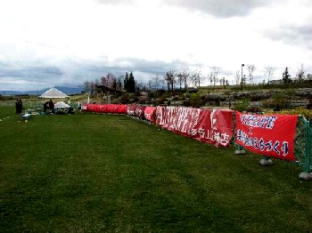 22 Apr 07 - An FC Antelope banner encourages the lads against Teihens