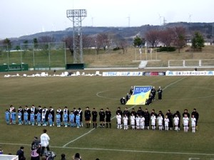 22 Mar 07 - TDK SC and Honda FC line up before their match