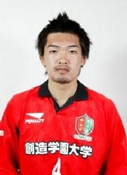 24 Jan 06 - Tochigi new signing Atsushi Terui from FC Horikoshi