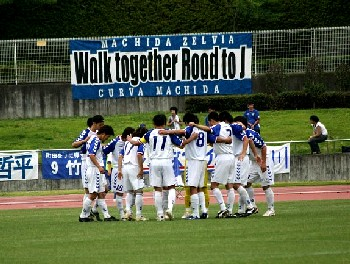 24 Jun 07 - Machida Zelvia prepare to drop points