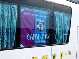 27 Nov 05 - Grulla Morioka's team bus, no less