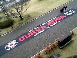 27 Feb 06 - Fagiano Okayama fans prepare their banner for the match with Sanyo Electric Tokushima