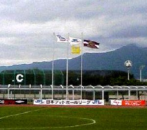 27 May 06 - It was very windy at Sagawa Kyubin Osaka - FC Ryukyu, apparently