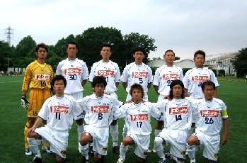 28 May 06 - Hanno Bruder prepare for their defeat by Toshiba Fuchu