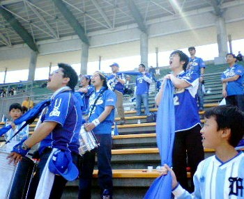 29 Apr 06 - Alo's Hokuriku fans feast on their team's 0-0 draw with SC Tottori