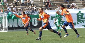 29 Apr 07 - Nagano Parceiro celebrate their goal against Matsumoto Yamaga