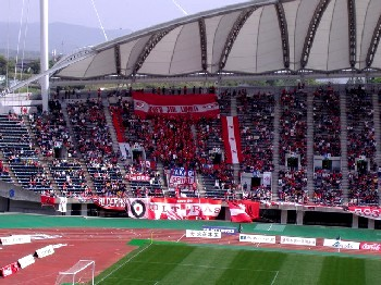 30 Apr 06 - Rosso Kumamoto fans in the crowd of 8999 for their match with Mitsubishi Mizushima