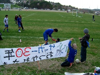 30 Apr 06 - NEC Tokin fans prepare for the big kick-off against Wiese Shiogama