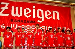 05 Apr 06 - Zweigen Kanazawa at the unveiling of their new first team squad