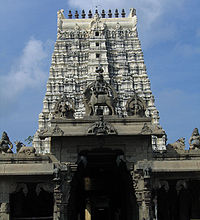 200px-East_Gopura_of_Rameswaram_Temple[1]