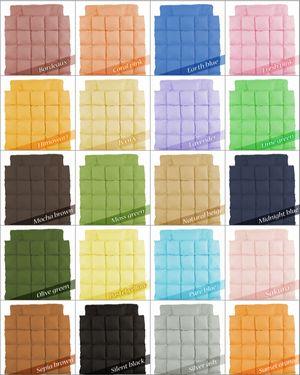 新20色羽根布団8点セット カラー