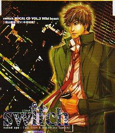 switch232.jpg