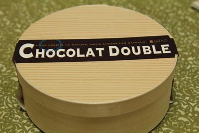 ショコラドゥーブル2