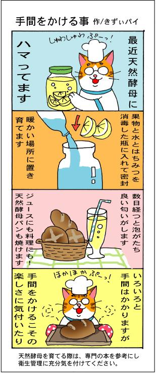 kijimanga11.jpg