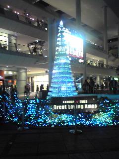 冬色の川崎の風景