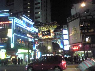 中華街の写真