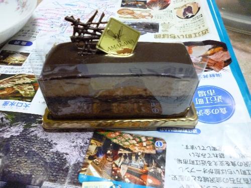 amakawa2.jpg