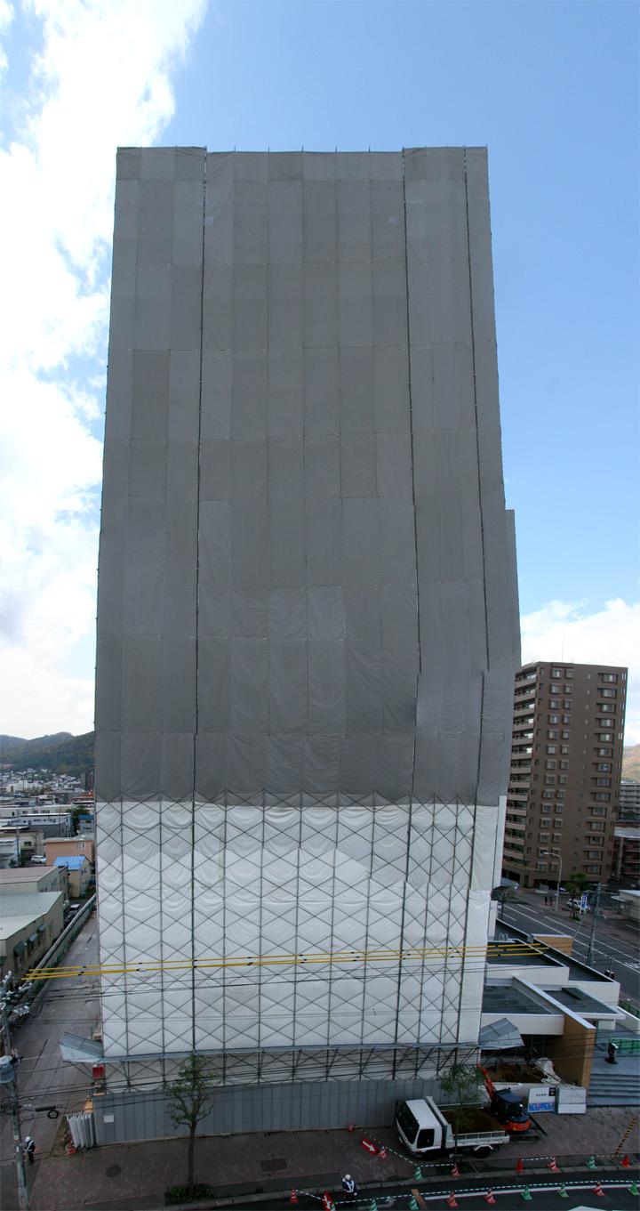 2008/10/11