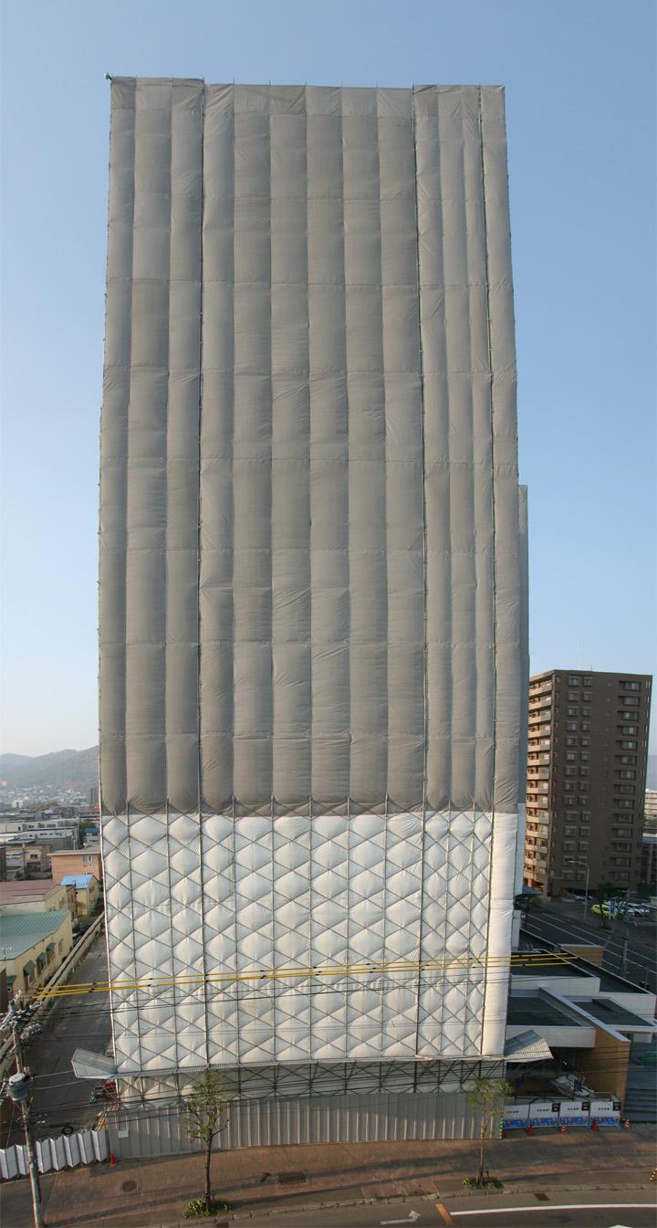 2008/10/19
