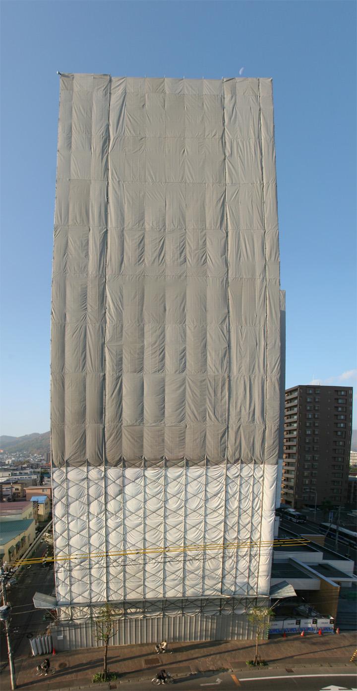 2008/10/21