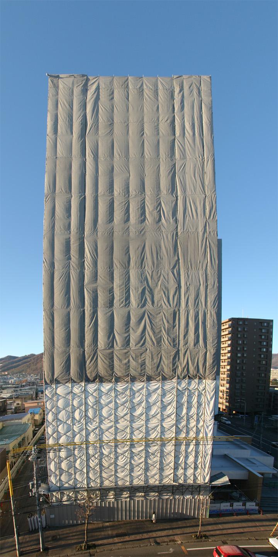 2008/11/12
